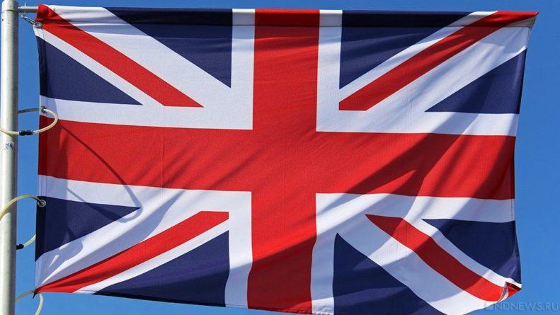 Общество: Потерявшим документы об эсминце Defender оказался сотрудник МИД Великобритании
