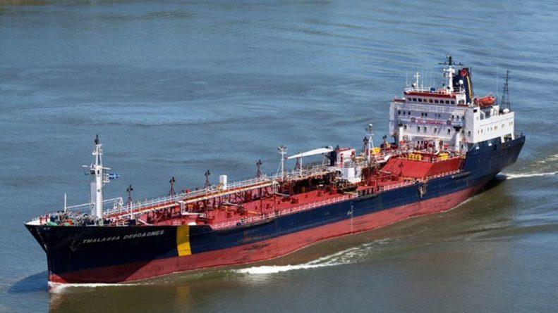 Общество: В Британии сообщили, что захватчики покинули танкер в Оманском заливе