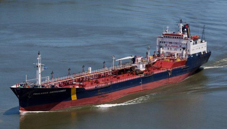 Общество: США и Великобритания обвинили Иран в захвате танкера в Оманском заливе