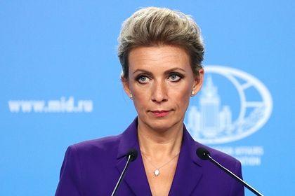 Общество: Захарова обвинила Британию в двойных стандартах в отношении России