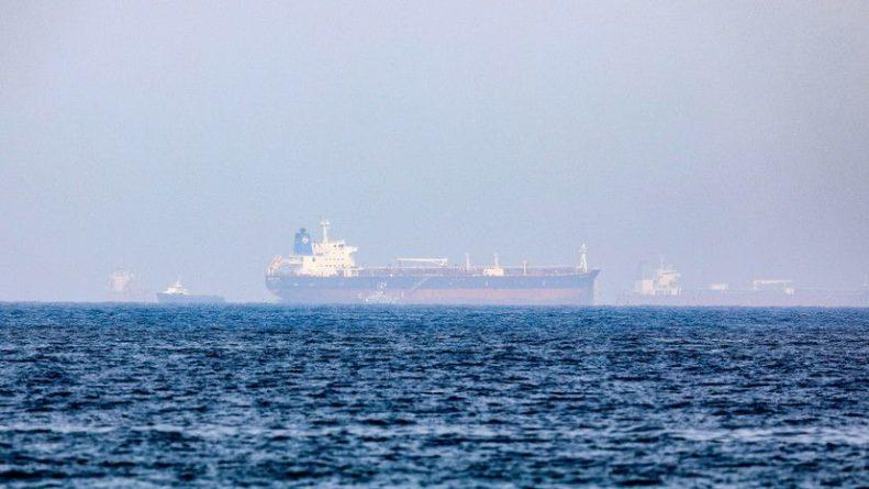 Общество: Британия заявила о наличии доказательств атаки Ирана на танкер Mercer Street