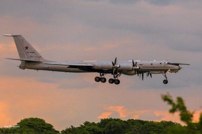 Общество: ВВС Британии сообщили о перехвате истребителями двух российских Ту-142