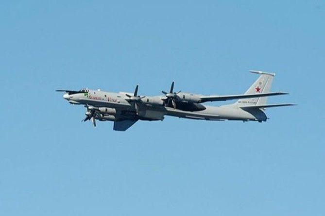 Общество: ВВС Великобритании сообщили о перехвате двух российских Ту-142