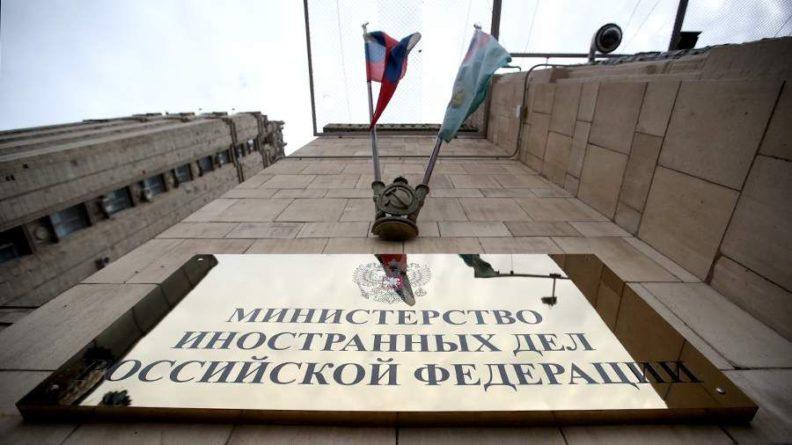 Общество: МИД объявил о запрете на въезд в Россию ряду граждан Великобритании