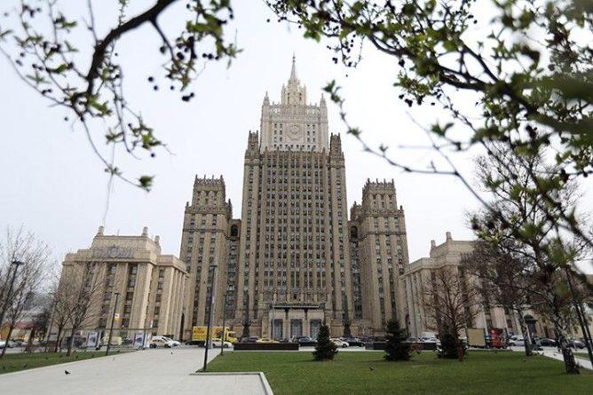 Общество: МИД России объявил о санкциях против нескольких граждан Великобритании