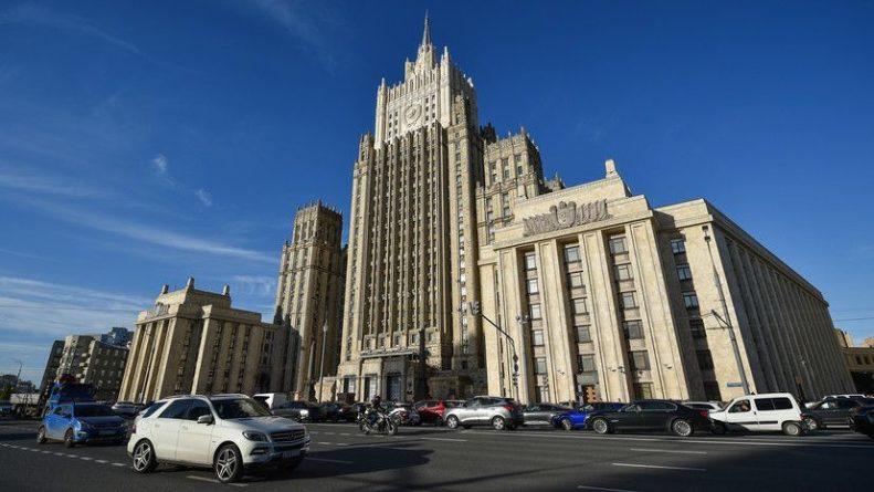 Общество: Россия вводит персональные санкции против ряда граждан Великобритании