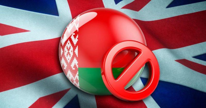 Общество: Великобритания ввела пакет санкций против Белоруссии