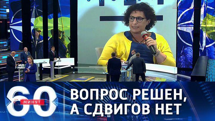 Общество: 60 минут. Посол Британии назвала условия приема Украины в НАТО