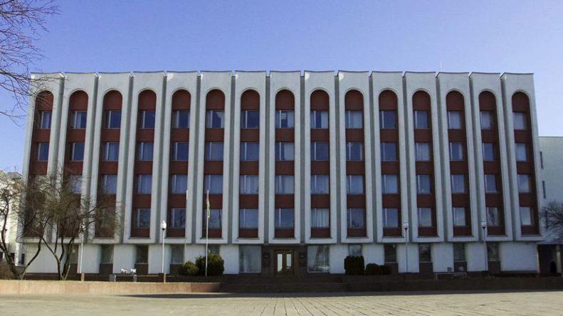 Общество: В МИД Белоруссии отреагировали на новые санкции США, Британии и Канады