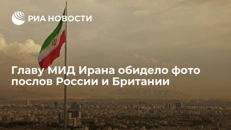 Общество: Глава МИД Ирана Зариф осудил фото послов России и Британии, отсылающее к конференции 1943 года