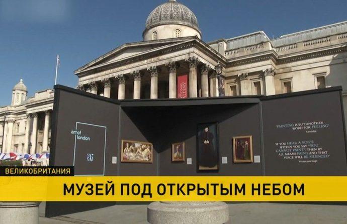 Общество: На Трафальгарской площади в Лондоне выставили картины Ван Гога, Рембрандта, Моне, Ренуара и Караваджо