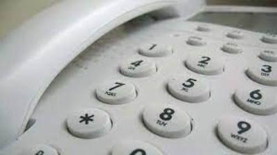 Общество: Британец с фут-фетишем звонил в службу экстренной помощи, чтобы заставить операторов рассказать о ногах