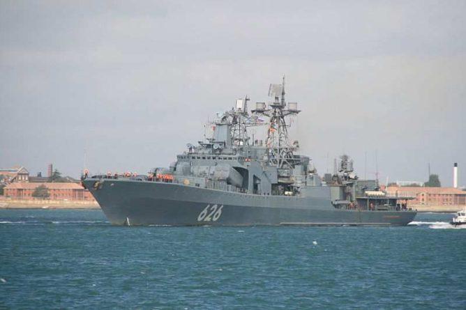 Общество: Британцы о маневре ВМФ РФ в Ла-Манше: «Надеемся, что Москва нас защитит»