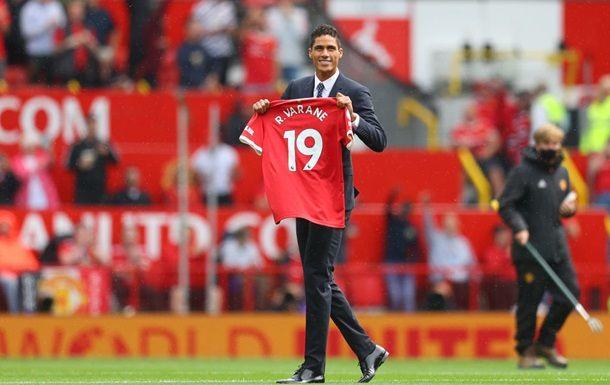 Общество: Манчестер Юнайтед представил Варана