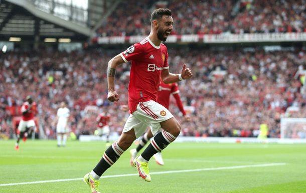 Общество: Манчестер Юнайтед разгромил Лидс благодаря хет-трику Бруну Фернандеша