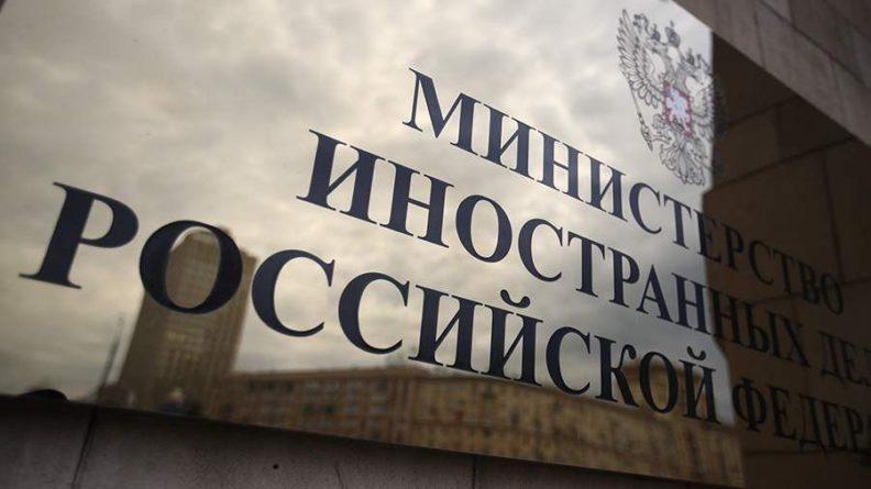 Общество: Москва запросила у Лондона объяснения невыдачи виз журналистам