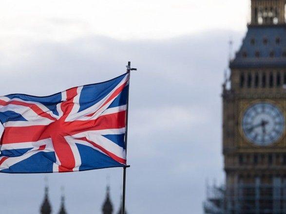 Общество: Великобритания готовится к эвакуации своего посла из Афганистана