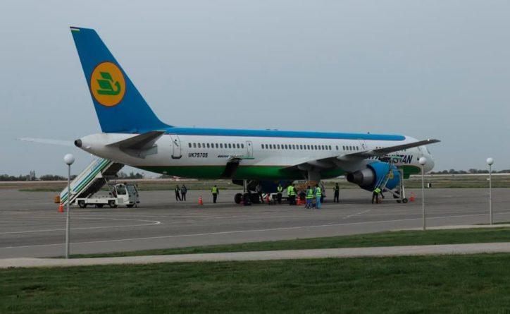 Общество: Uzbekistan Airways возобновляет авиасообщение между Ташкентом и Лондоном