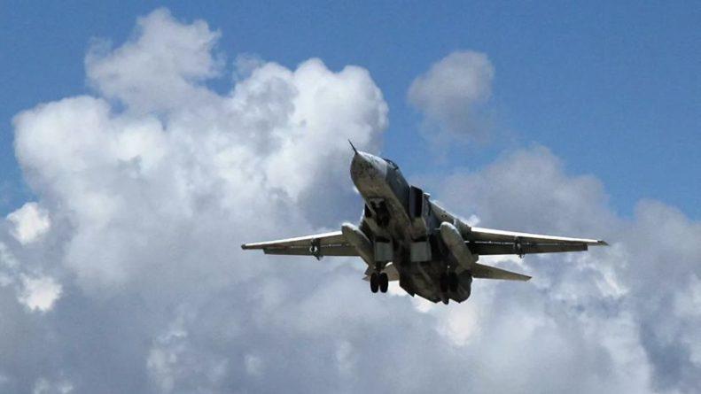 Общество: ВВС Британии заявили о «перехвате» российского Су-24 над Чёрным морем