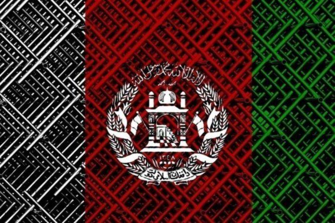 Общество: Байден и Джонсон договорились об онлайн-саммите G7 по Афганистану