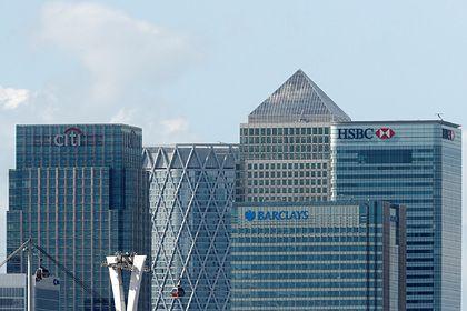 Общество: Банкиры сбежали из Британии из-за Brexit