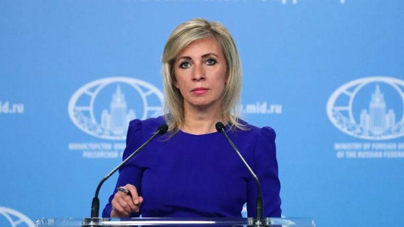 Общество: Захарова назвала произволом действия Лондона в отношении российских журналистов