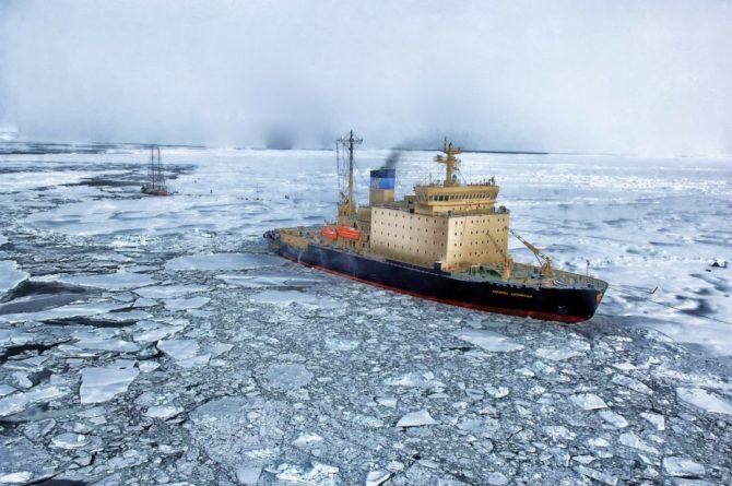 Общество: Украина купила у Британии уникальное океаническое судно: где его будут использовать