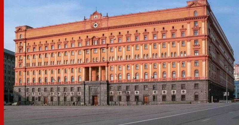 Общество: Великобритания ввела санкции против семи сотрудников ФСБ России