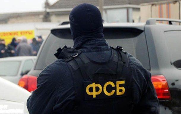 Общество: Британия вводит санкции против представителей ФСБ РФ