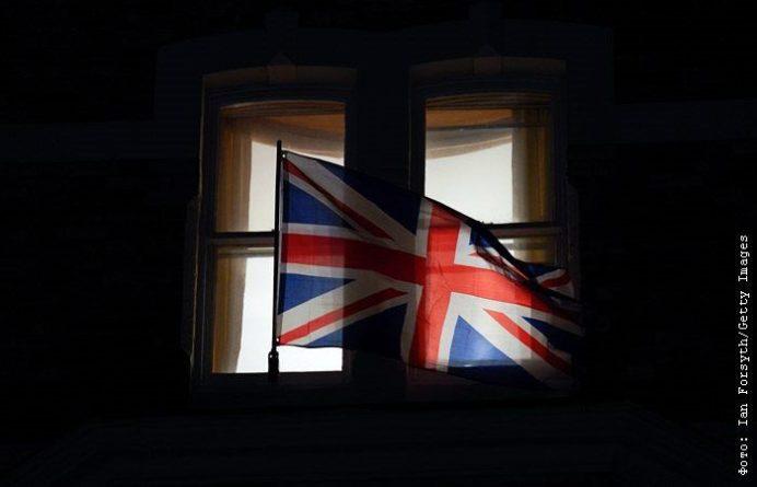 Общество: Британия ввела санкции против семи сотрудников ФСБ из-за Скрипалей и Навального