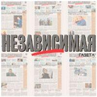 Общество: Британия ввела санкции против семи россиян, которых считает причастными к инциденту с Навальным - МИД