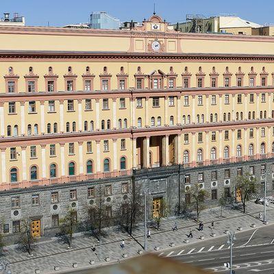 Общество: Власти Великобритании ввели санкции против семи сотрудников ФСБ РФ