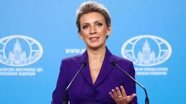 Общество: Захарова прокомментировала санкции Британии в отношении России