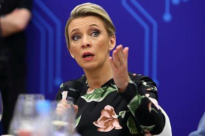 Общество: Захарова заявила о «манипуляциях» Лондона вокруг дела Навального