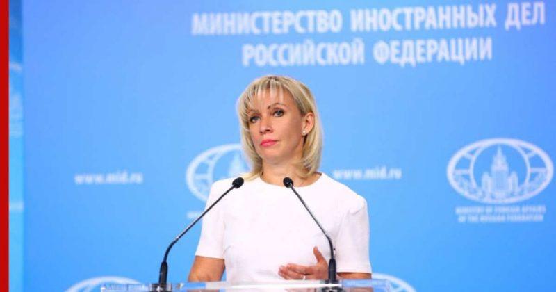 """Общество: Захарова: Британия призналась в манипуляциях в истории с """"отравлением"""" Навального"""