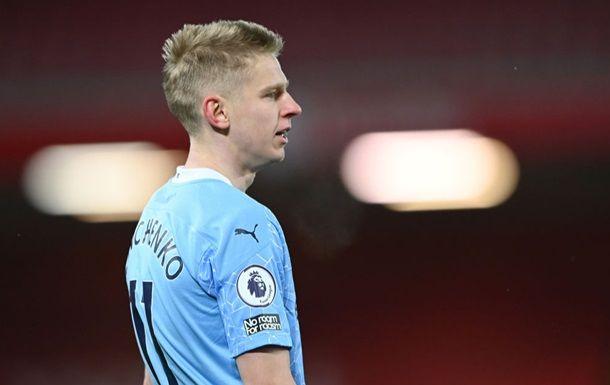 Общество: Зинченко - в запасе Манчестер Сити на матч против Норвича