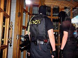 Общество: Великобритания ввела санкции против сотрудников ФСБ из-за инцидента с Навальным