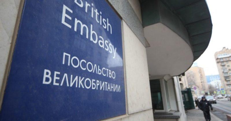 Общество: Иностранец попытался проникнуть на территорию посольства Великобритании в Москве