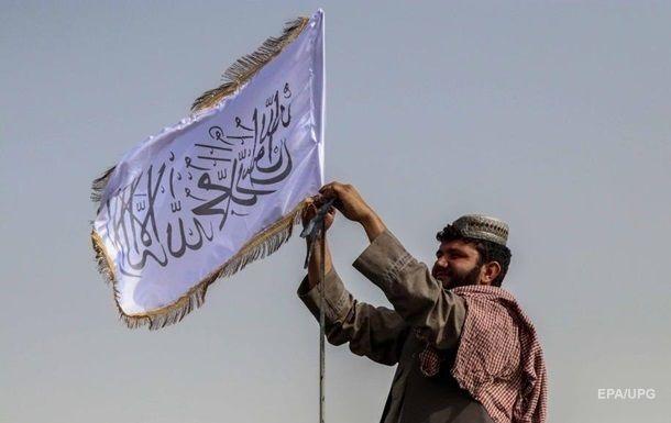 Общество: Лондон будет требовать санкции против талибов