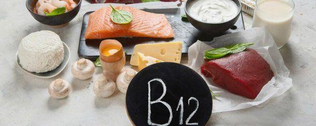 Общество: В Национальной службе здравоохранения Великобритании назвали лучшие источники витамина B12