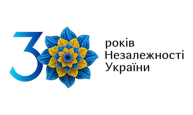Общество: Лидеры США, Германии, Великобритании, Швеции, Нидерландов и других стран поздравили Украину с 30-летием независимости