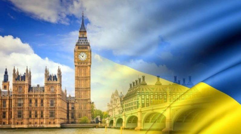 Общество: Великобритания создает фонд для поддержки Украины
