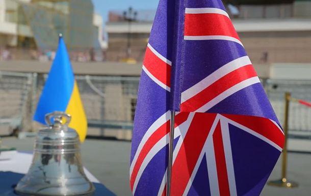 Общество: Украина и Британия начинают совместно строить корабли