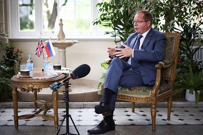 Общество: Посол России в Лондоне рассказал об отношениях между Москвой и «Талибаном»