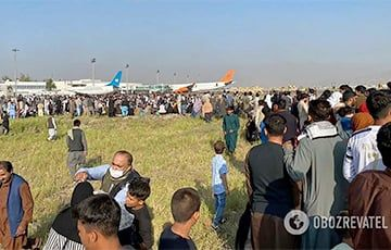 Общество: Минобороны Великобритании предупредило об угрозе теракта в аэропорту Кабула