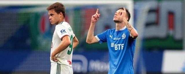 Общество: «Динамо» и «Локомотив» не выявили сильнейшего в матче 6-го тура РПЛ в московском дерби