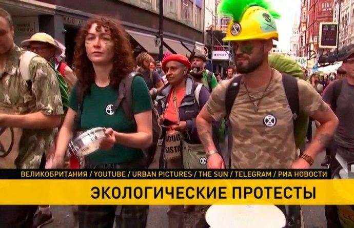 Общество: Протесты в мире: в Лондоне выступают против добычи нефти, а в Перу недовольны правительством