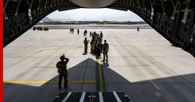 Общество: Великобритания завершила эвакуацию военных из Афганистана