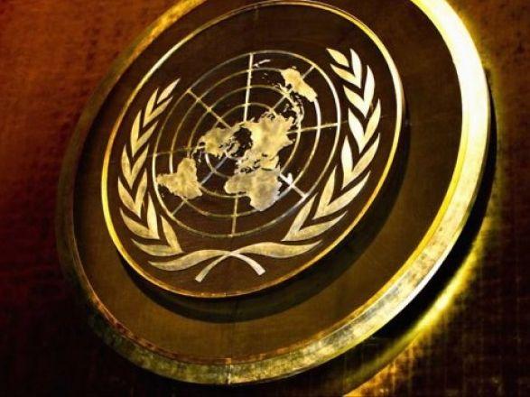 Общество: Париж и Лондон предложат ООН создать в Кабуле зону безопасности