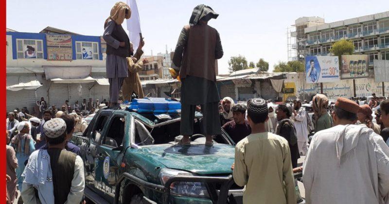 Общество: Британия признает возможность России и Китая повлиять на новые власти Афганистана